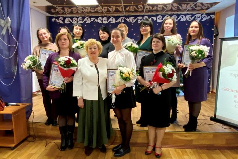 Крылья вдохновения: итоги конкурса городского Союза женщин