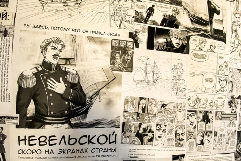 Геннадий Невельской в стиле кавай в Хабаровске