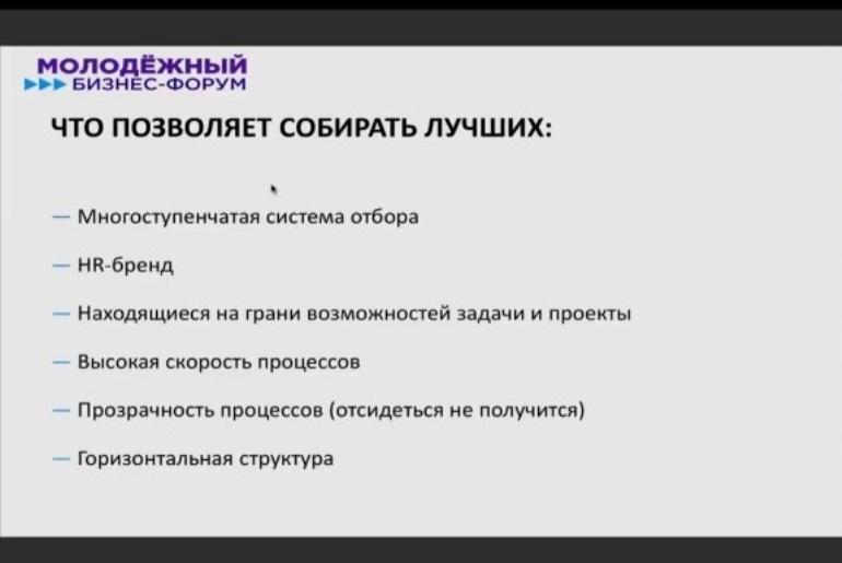 Идеи бизнес-форума «Новая реальность» в Хабаровске