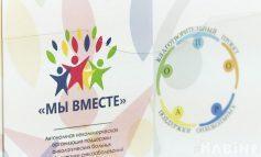 Хабаровские активисты помогают женщинам пережить рак груди и получить бесплатный протез