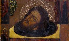 «Глас вопиющего в пустыне» в коллекции Дальневосточного художественного музея