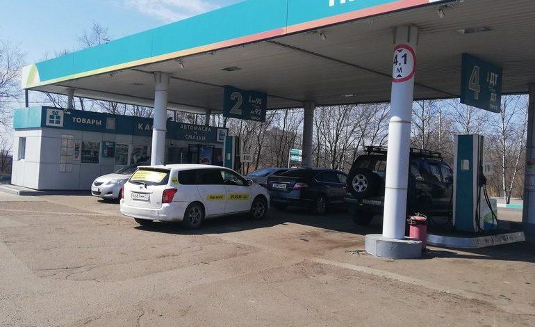Что случилось на автозаправках в Хабаровском крае