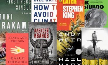 Книги 2021 года: какие новинки не стоит пропустить по мнению редакции «Хабинфо»