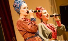 «Красные бусы» отожгли по-народному в хабаровской филармонии