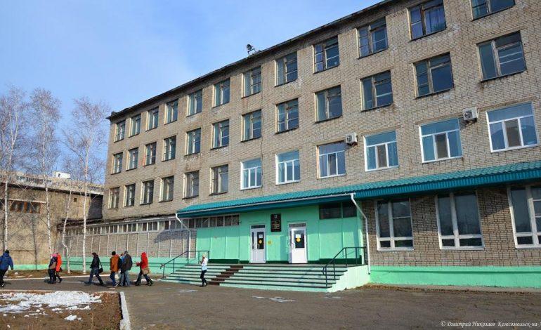 Комсомольский-на-Амуре колледж технологий и сервиса