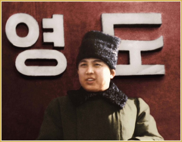 Заслуга Ким Ир Сена: создание регулярных вооруженных сил