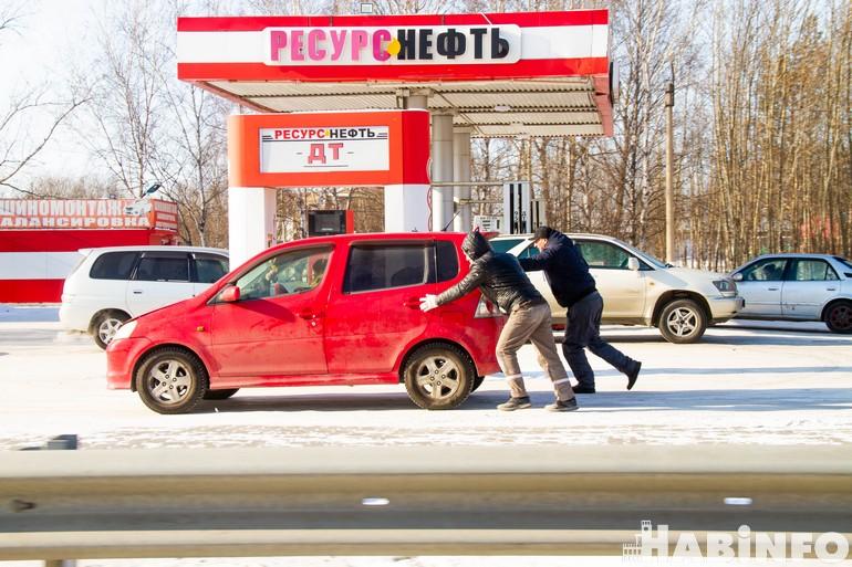 где бензин