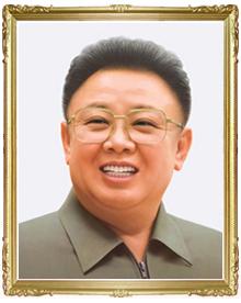Гора Пэкту и Ким Чен Ир