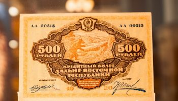 Рубль Дальневосточной республики и «пиколаевки»: на что посмотреть в Музее банковского дела в Хабаровске