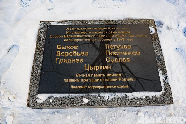 площадь свободы в хабаровске