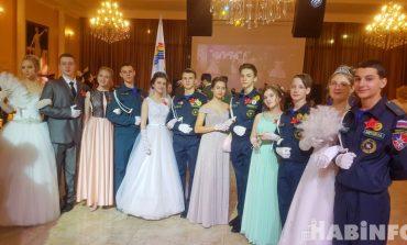 Кадетская ассамблея Дальнего Востока - 2021