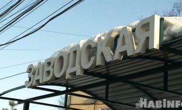Загадка года: где пассажирам ждать автобус на остановке «Заводская»?