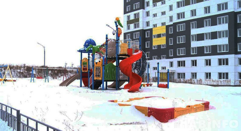 Как получить от государства миллион шестьсот тысяч рублей на покупку жилья