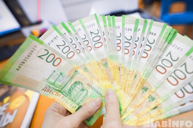 Где пенсионеру научиться правильно обращаться с деньгами