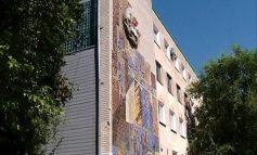 Куда поступать: ГПОАУ Амурской области «Благовещенский политехнический колледж»