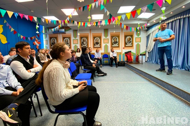 Хабаровским школьникам преподали урок туристики