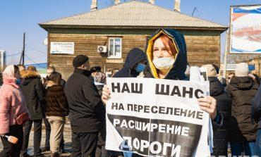 «Наш шанс на расселение – расширение дороги»: второй барачный митинг в Хабаровске