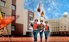 Куда поступать: Военный ордена Жукова университет радиоэлектроники