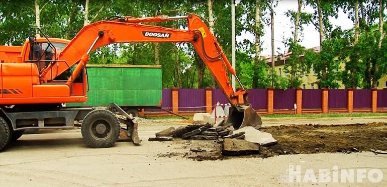 выполнение ремонта дорог