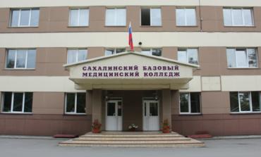 Куда поступать: ГБПОУ «Сахалинский базовый медицинский колледж»
