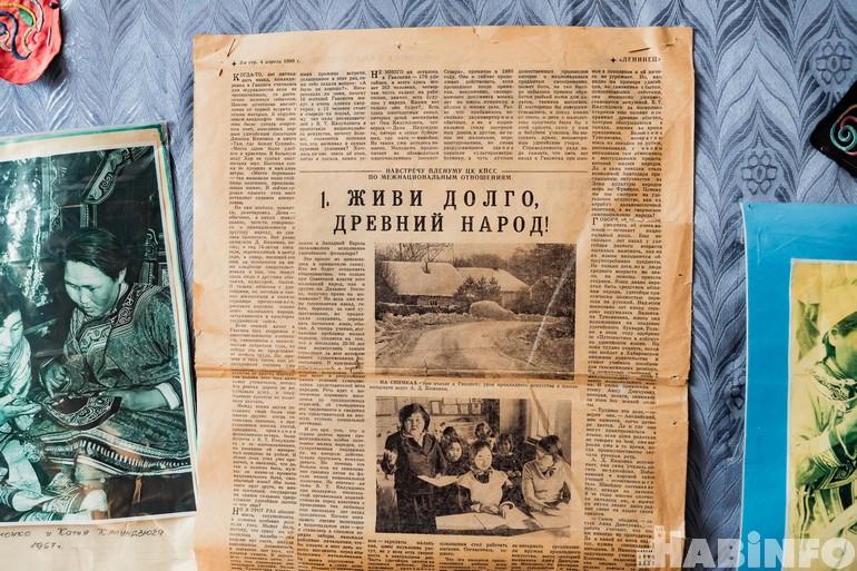 В Хабаровском крае возьмутся за сохранение удэгейского языка