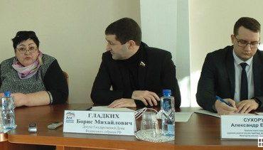 В Хабаровске прошла встреча депутата Госдумы с садоводами