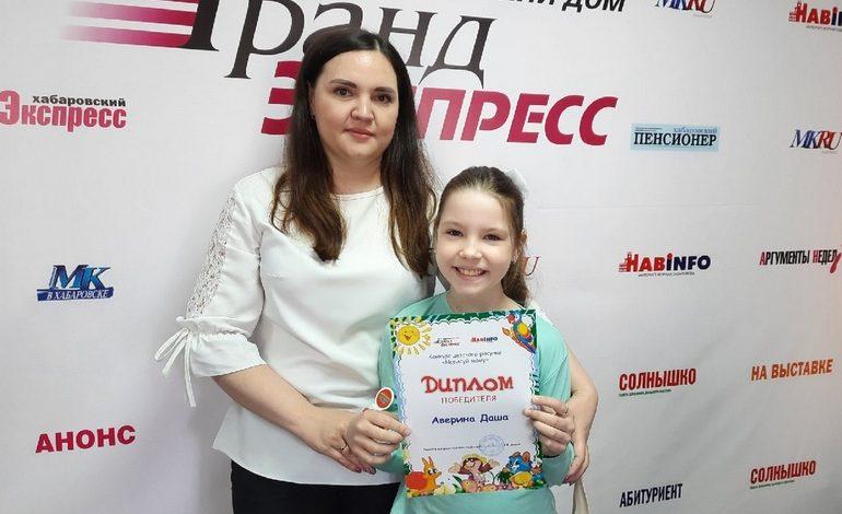 Победительнице конкурса «Нарисуй маму» от «Хабинфо» вручили главный приз
