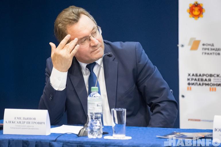 Александр Емельянов: «Филармония переживает непростые времена»