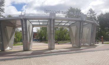 «Космический» апгрейд парка им. Ю. Гагарина в Хабаровске