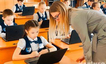 Усвоение школьной программы в четыре раза быстрее?