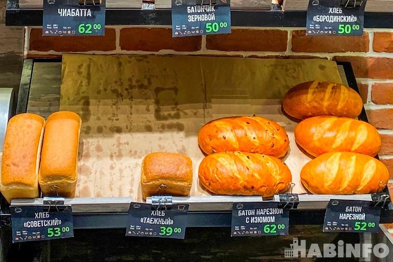 Хлеб за 192 рубля: что за полезное мучное продают в Хабаровске