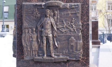 Пошла Россия на дедовские земли: «Амурские сплавы»