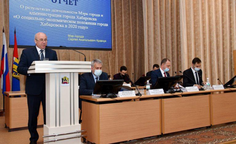 Скандальный отчёт: хабаровским депутатам и журналистам не дали оценить мэра