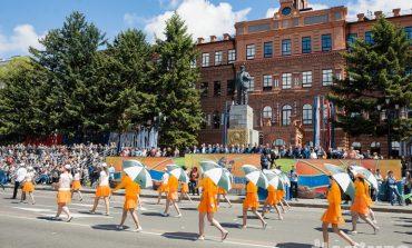 День города и другие события недели с 24 по 30 мая