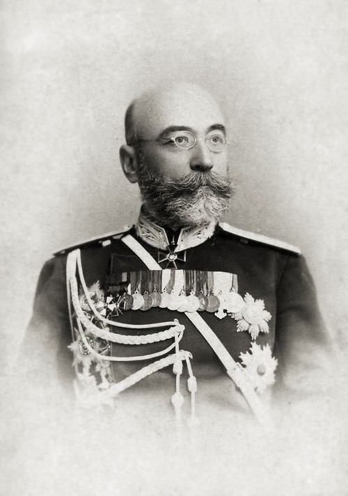канцелярия генерал губернатора