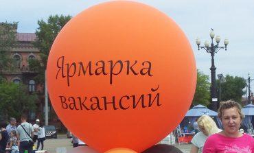 Ярмарка вакансий в Хабаровске: подоил корову - выбрал профессию?