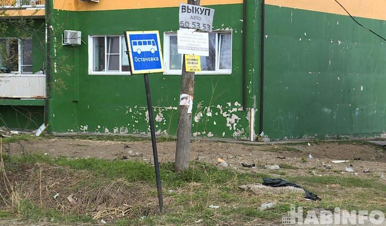 Продлить автобусный маршрут просят жители села Тополево