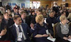 Съезд Общероссийской общественной организации «Союз садоводов России»