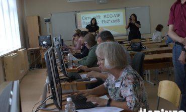 Кибербабушку и кибердедушку выбрали в Хабаровске