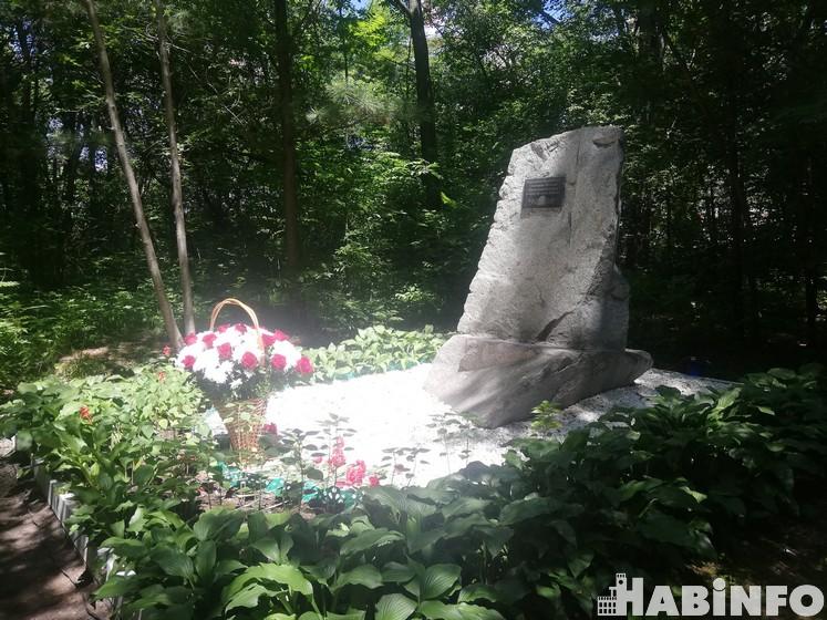 Берендеево царство в Хабаровске