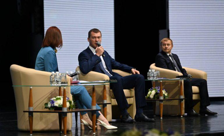 Перспективы жилищного строительства в Хабаровском крае обсудили на первом инвестфоруме