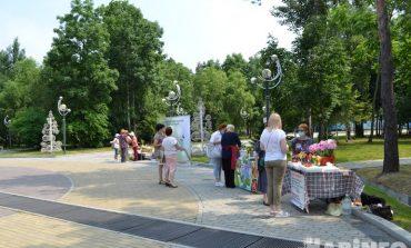 Выставка «Первый урожай» в Хабаровске