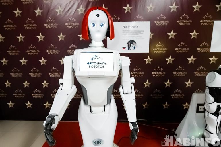 Честный обзор «Фестиваля роботов 2021» в Хабаровске