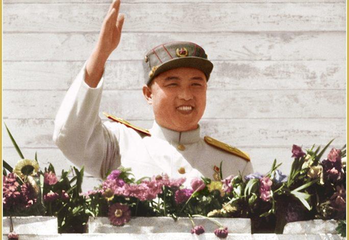 Генералиссимус Ким Ир Сен