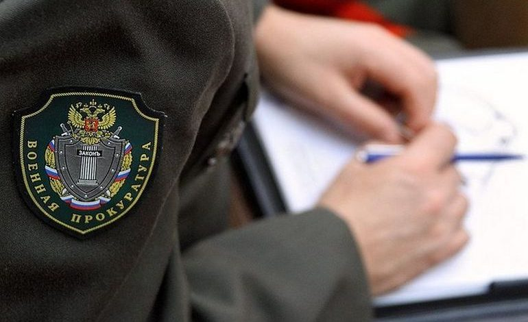39 военной прокуратурой гарнизона проводятся предупредительно-профилактические мероприятия в период месячника сплочения воинских коллективов, недели и единого дня правовых знаний
