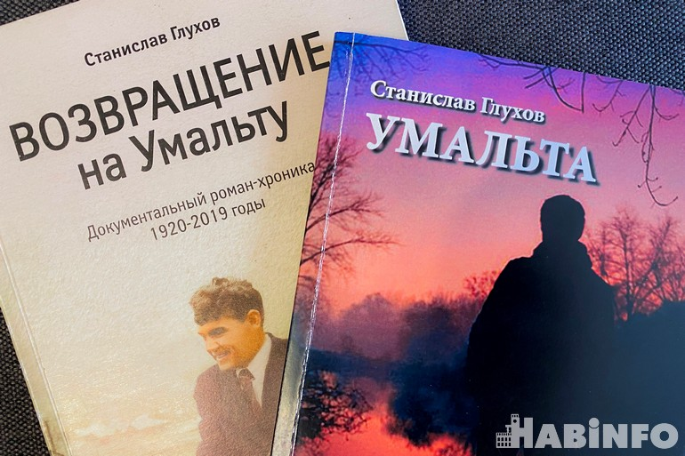 Книги от «Хабинфо»: чем мы зачитывались этим летом