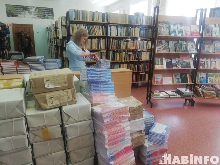 Тонны знаний: хабаровские школы получат новые учебники