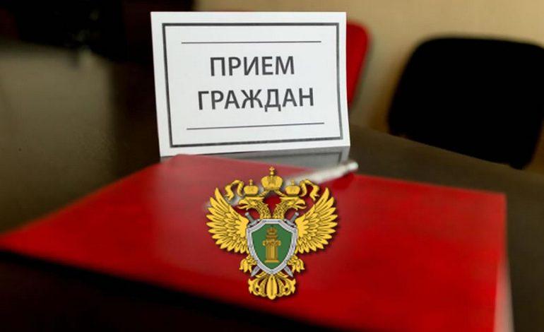 «Врио военного прокурора Ракетных войск стратегического назначения провел личный прием граждан(военнослужащих) закрытого военного городка (г. Хабаровск-47)»