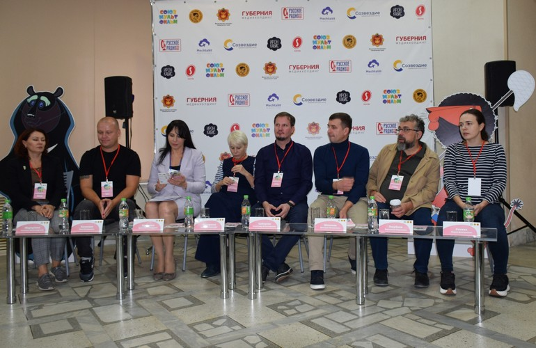 фестиваль мультфильмов хабаровск