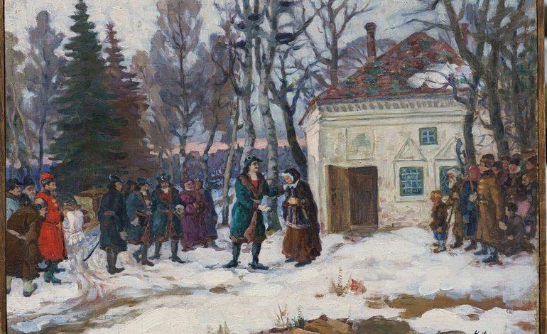 «Петр I в Вологде»: исторический этюд к юбилею императора